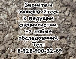 туболог фтизиатр - Литвинова Т.П.