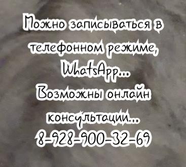 Ростов флеболог на дом