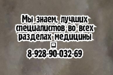 Ростов Неврологический стационар – госпитализация ведущие специалисты и ведущие клиники