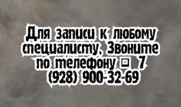 Ростов выезд на дом грамотный сосудистый хирург - Сергеев В.А.