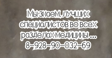 Ермолова НВ - акушер гинеколог Ростов