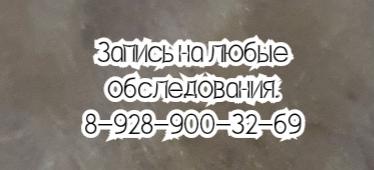 гинеколог Ростов
