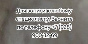 Ростов - хирург Старый послеоперационный рубец
