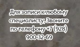 Ведущий нейрохирург – Молдаванов В.А. Ростов