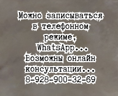 Таганрог ортопед травматолог грамотный - Довгалёв А.П.
