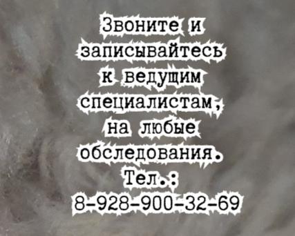 нефролог - Авакян Ш.Н.