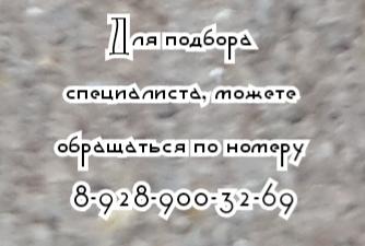 Ростов - Введение в коленный сустав