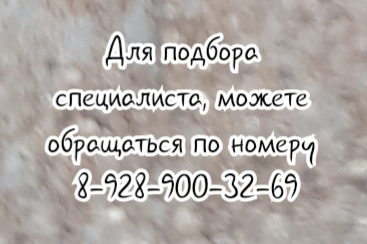 Гинеколог Ростов - Татьяна Викторовна Богданова
