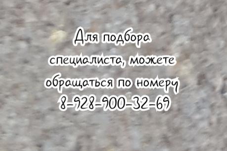 Татьяна Викторовна Богданова - опытный гинеколог. ПМС. Помощь специалиста