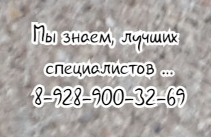 Онкогинеколог Москва