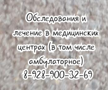москва Онкогинеколог