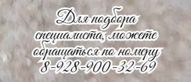 Гуркин Б.Е. - ортопед, травматолог  Новочеркасск