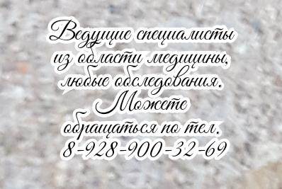 Ростов грамотный пульмонолог на дом - Гуртовая Р.М.
