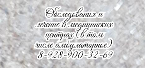 Онколог Ростов - Александр Васильевич Шапошников