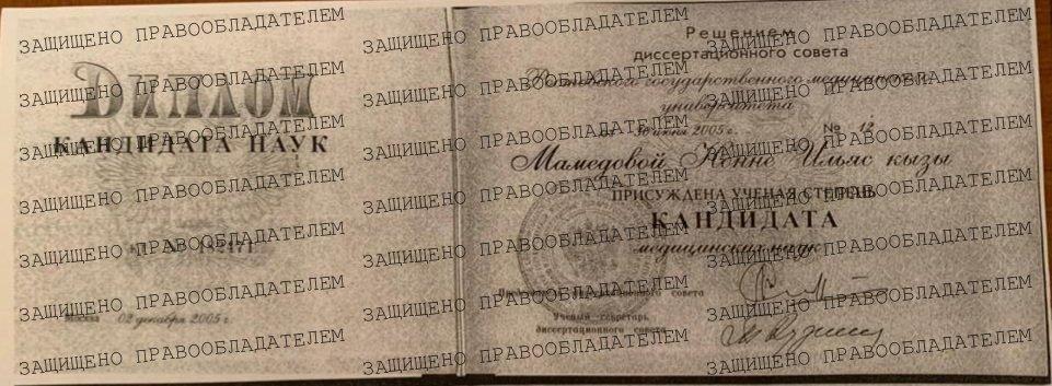 Ростов ведущий гепатолог инфекционист – Мамедова Н.И.