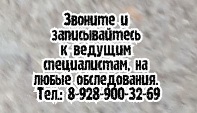 Пластический Хирург Анапа Сочи - Алексей Сергеевич Дикарев