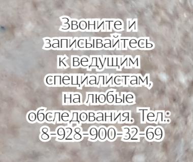 Онколог Каменск-Шахтинский - Осипова А.Э