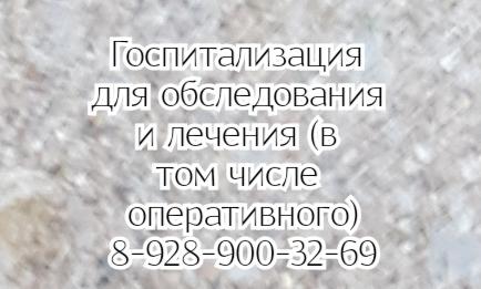 Елена Алексеевна Лигостаева - Детский Ревматолог Ростов