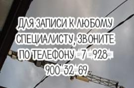 Наталья Фёдоровна Безручко - Детский инфекционист Ростов