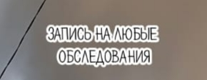 Данильченко Роман Владимирович - Колопроктолог Ростов