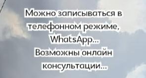 Хороший пульмонолог Ростов - Дженгурова Б.А.