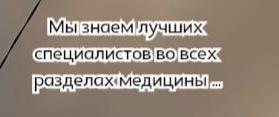 Базалиома кожи лица - лечение в Ростове