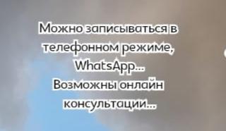Травматолог - ортопед Краснодар Веселовский ЮА