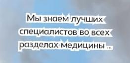 Ежова М.О. - Химиотерапевт ведущий Ростов