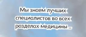 Химиотерапевт  Ростов