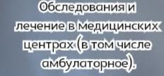 Онко - гинеколог Ростов Горобцова В.В.