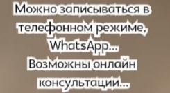Онко - гинеколог Ростов запись к врачу