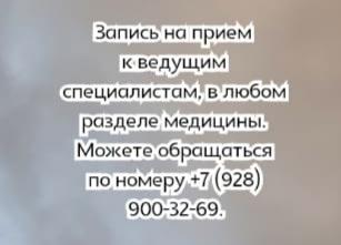 Онко - гинеколог Горобцова В.В.