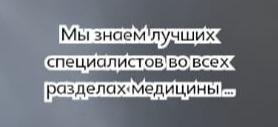 Ростов - онколог гинеколог Горобцова В.В.