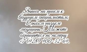 Опытный онколог гинеколог Ростов -на-Дону Горобцова В.В