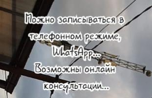 Людмила Константиновна Знаменская Симферополь аллерголог иммунолог