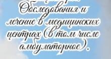 Максим Анатольевич Ямин - Выдающийся Эпилептолог Ростов