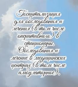 Эндоскопист Ростов