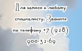 Ростов – Онколог вызов на дом