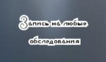 Ростов уролог отзывы