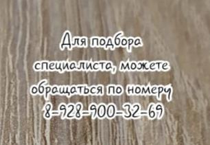 Дерматолог Хабаровск - Козулин Е.А.