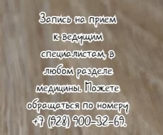 Дерматолог Хабаровск