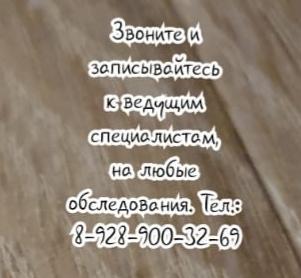 Эпителиальные копчиковые ходы - Ростов диагностика и лечение