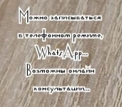 Лор Ростов - Романчук М.А.