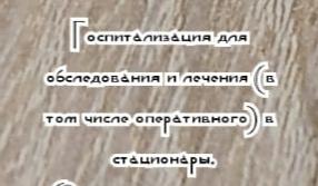 Марианна Адольфовна Романчук - ЛОР врач высшей категории
