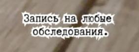 Хирург - Есиков Ю.В.