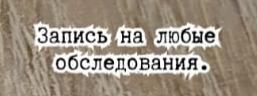 Косметолог Ростов Рейтинг