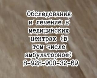 Рассеянный склероз Ростов - Тринитатский Ю.В.