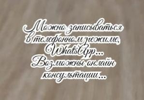 Гепатолог Ростов - на - Дону