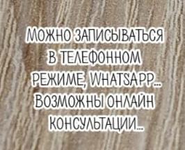 Ростов Детский челюстно-лицевой хирург