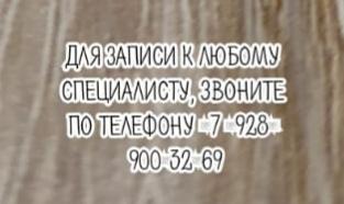 Детский челюстно-лицевой хирург Ростов - Карнута С.В.